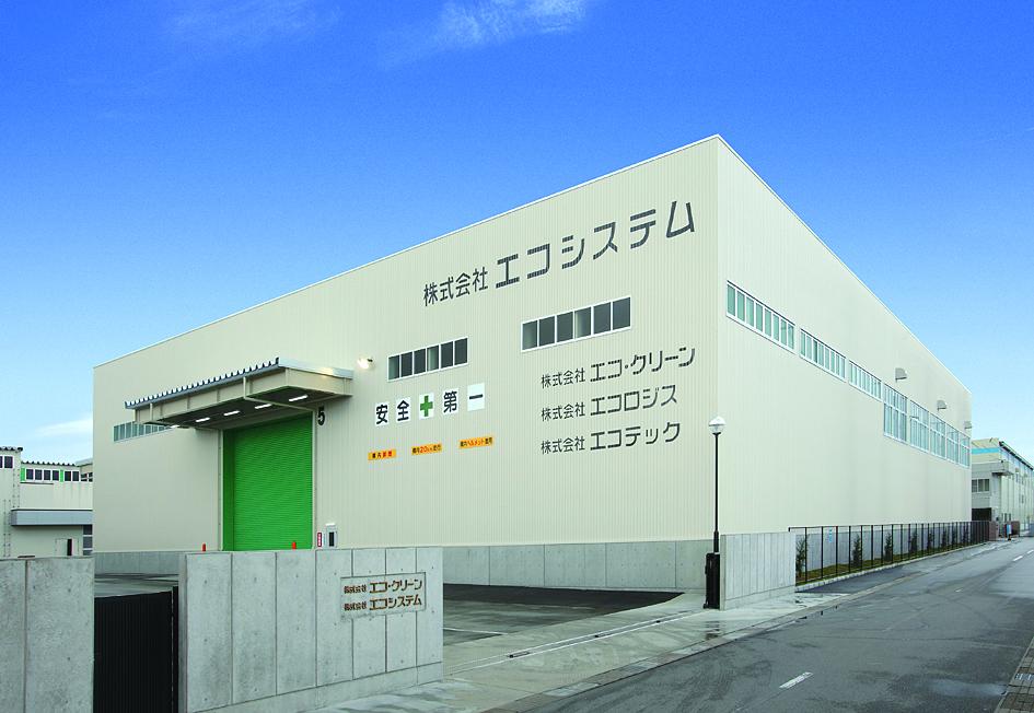 ㈱エコシステム工場