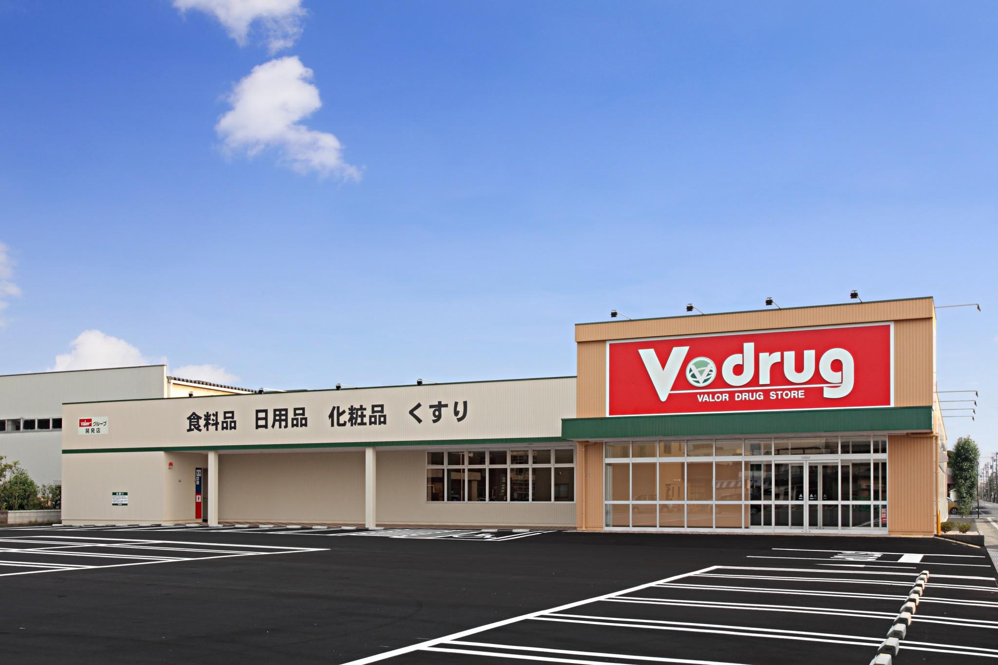V・drug開発店(施工協力)