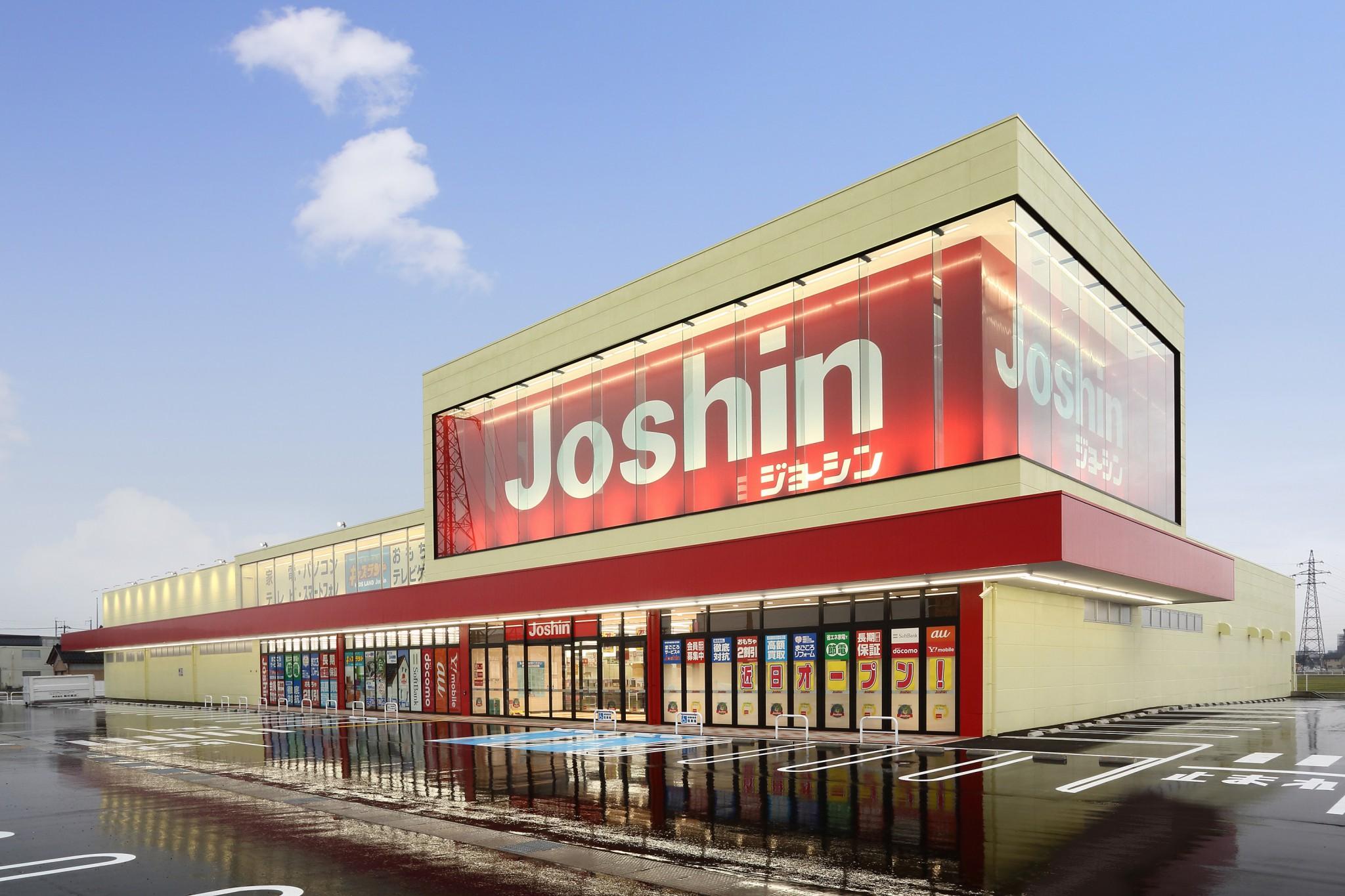 ジョーシン射水店