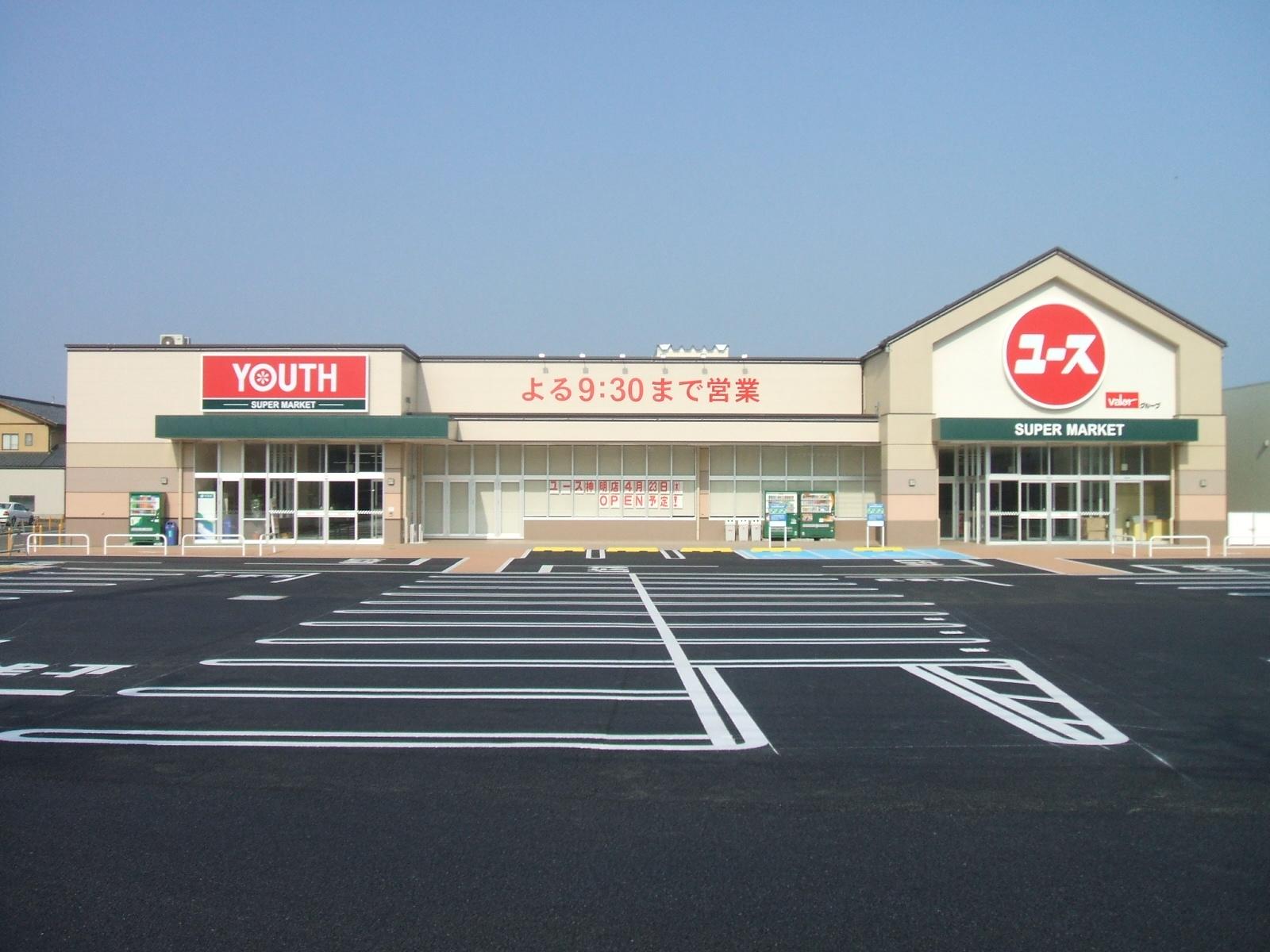 yu-su-shinmeiten