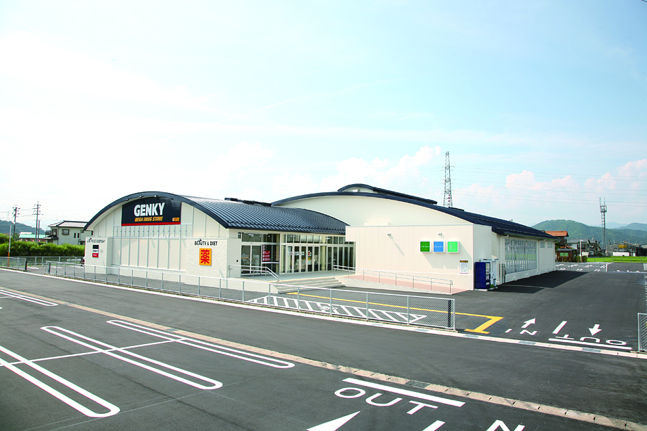 ゲンキー 山県店