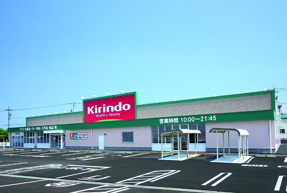 キリン堂 フレスポ小松店