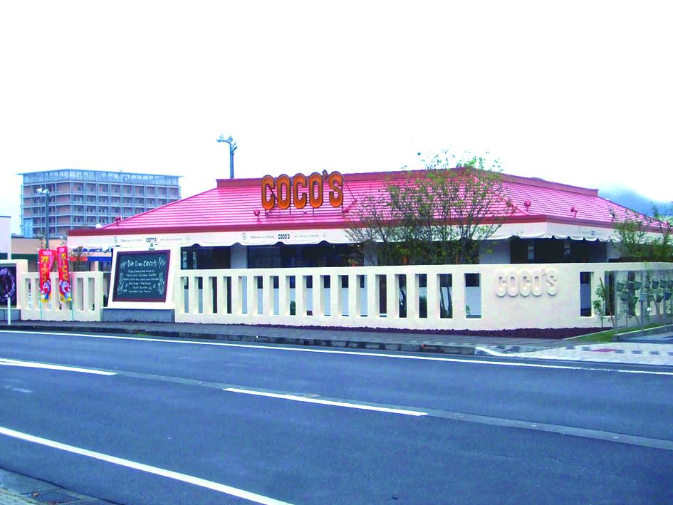 ココス 小浜店