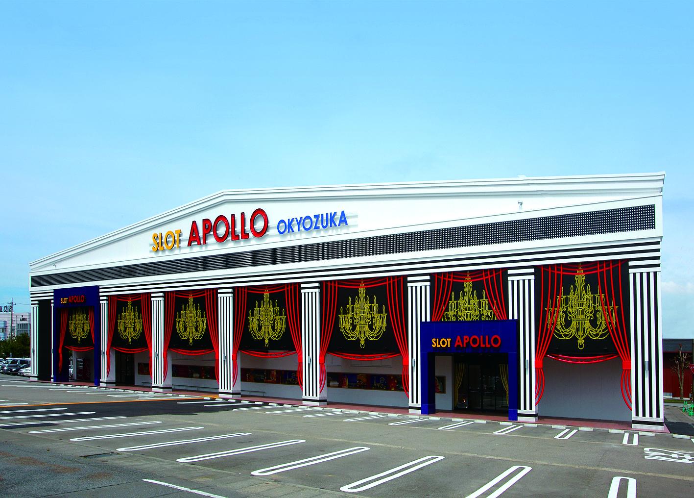 APOLLO御経塚店