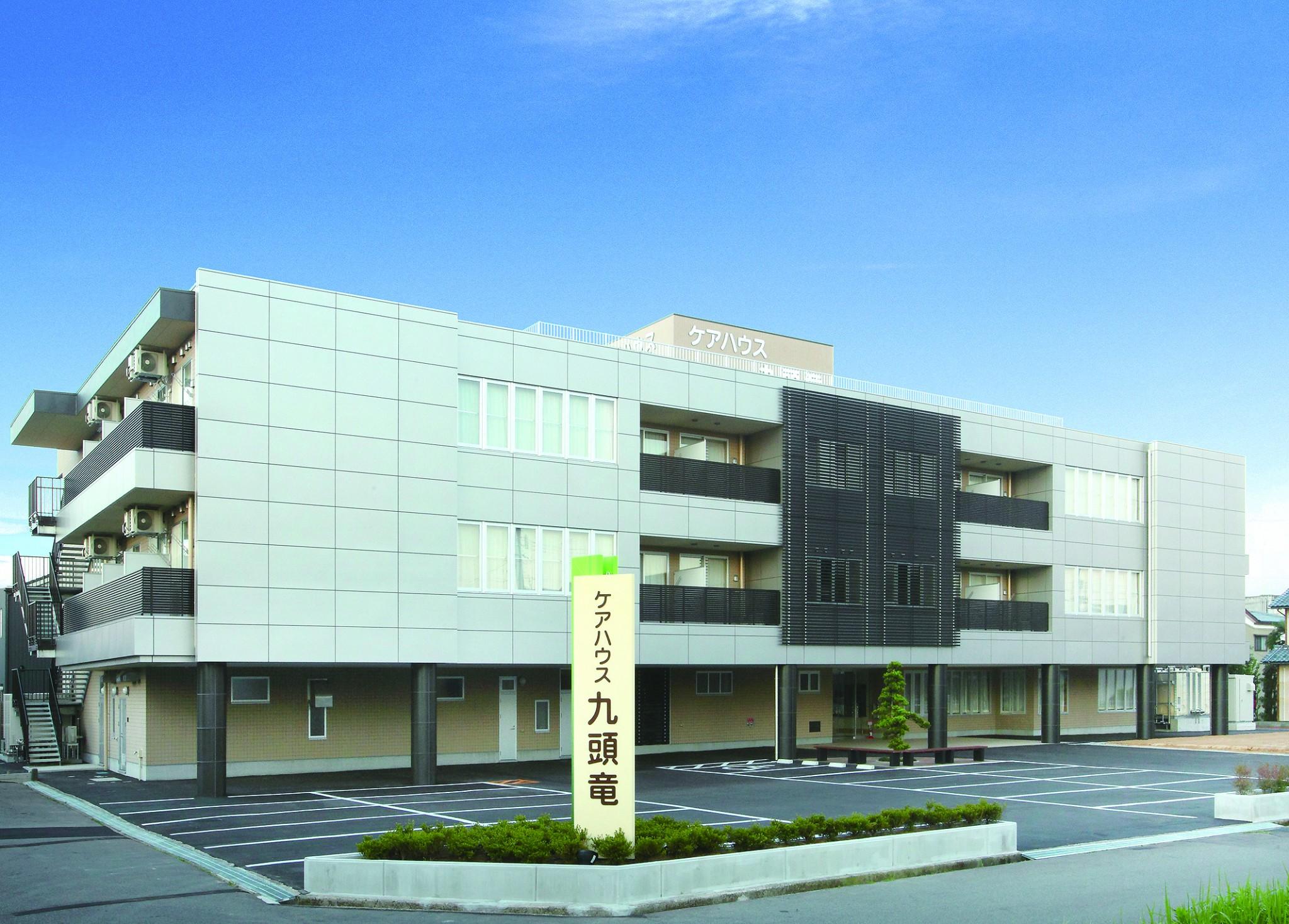 26-123carehouse-kuzuryu