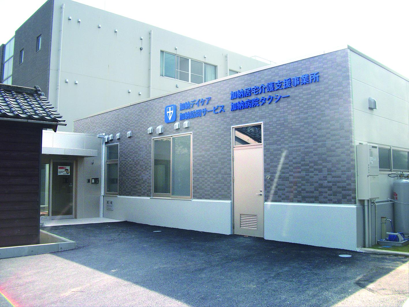 加納病院リハビリ棟
