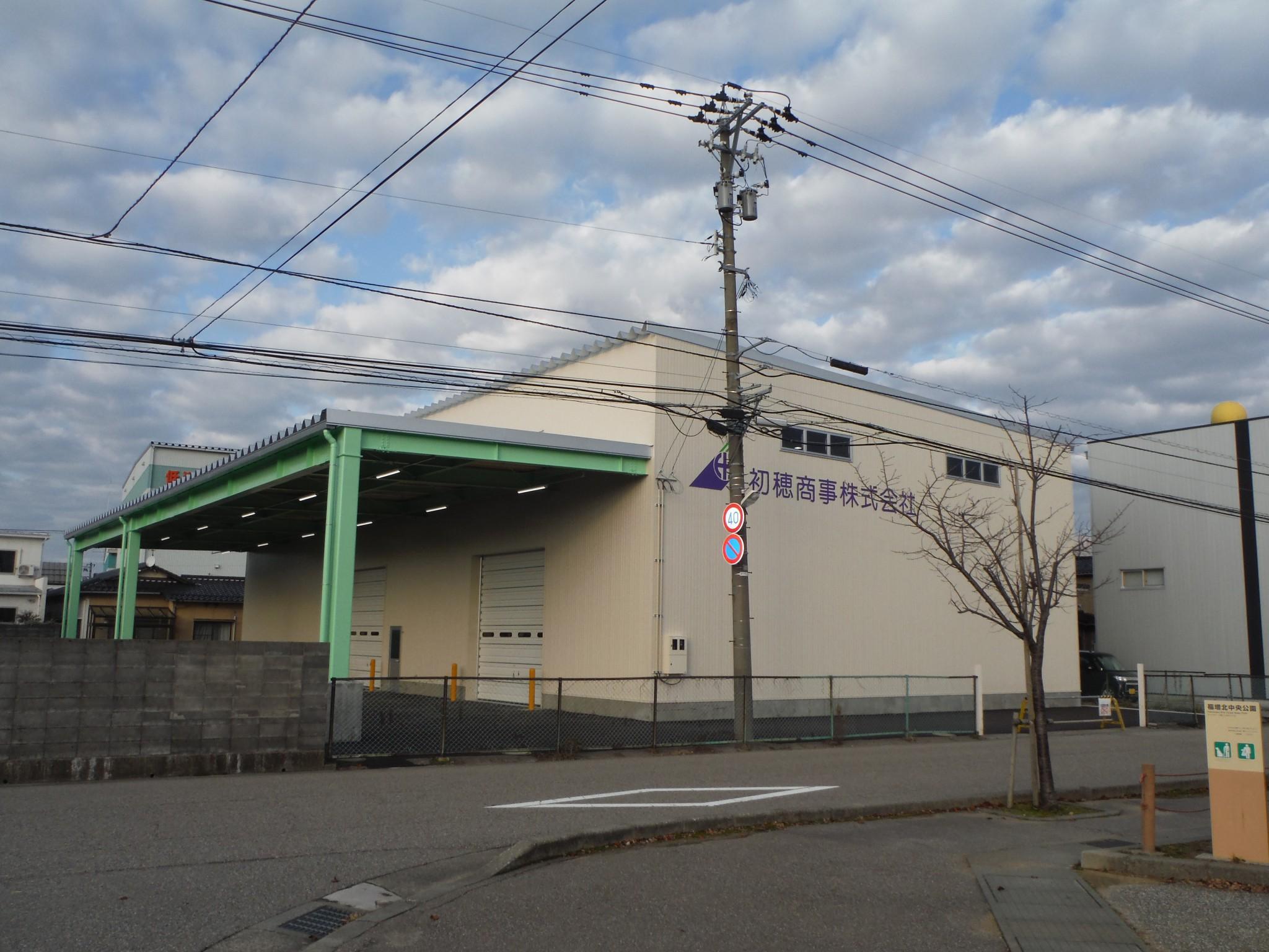 kanazawadelibarycenter