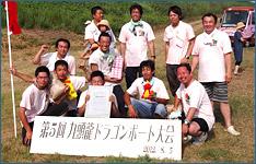 5kai-doragonboart-2