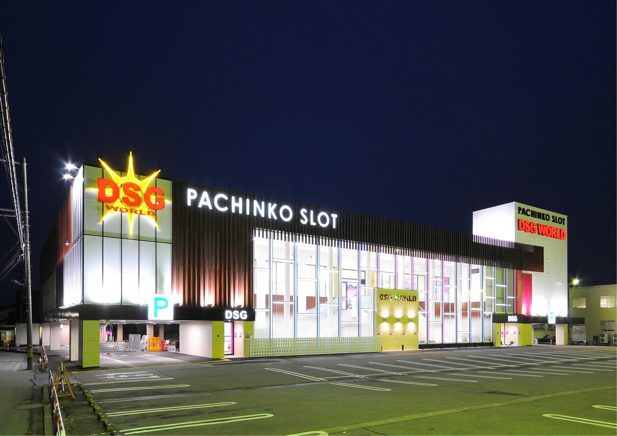 DSG WORLD 豊田店