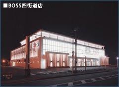 chukyouken-kantouken-jisseki-2003-2004-2