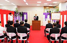 fukuishinyoukinko-matsumotoshiten-2