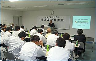 keikeikakuhoushin2011