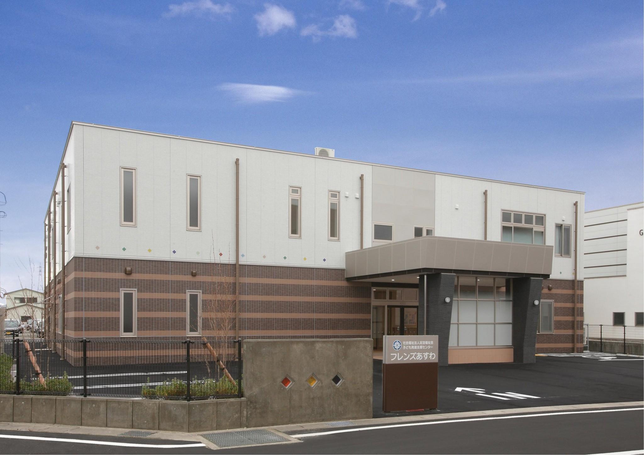 asuwafukushikai-furenzuasuwa