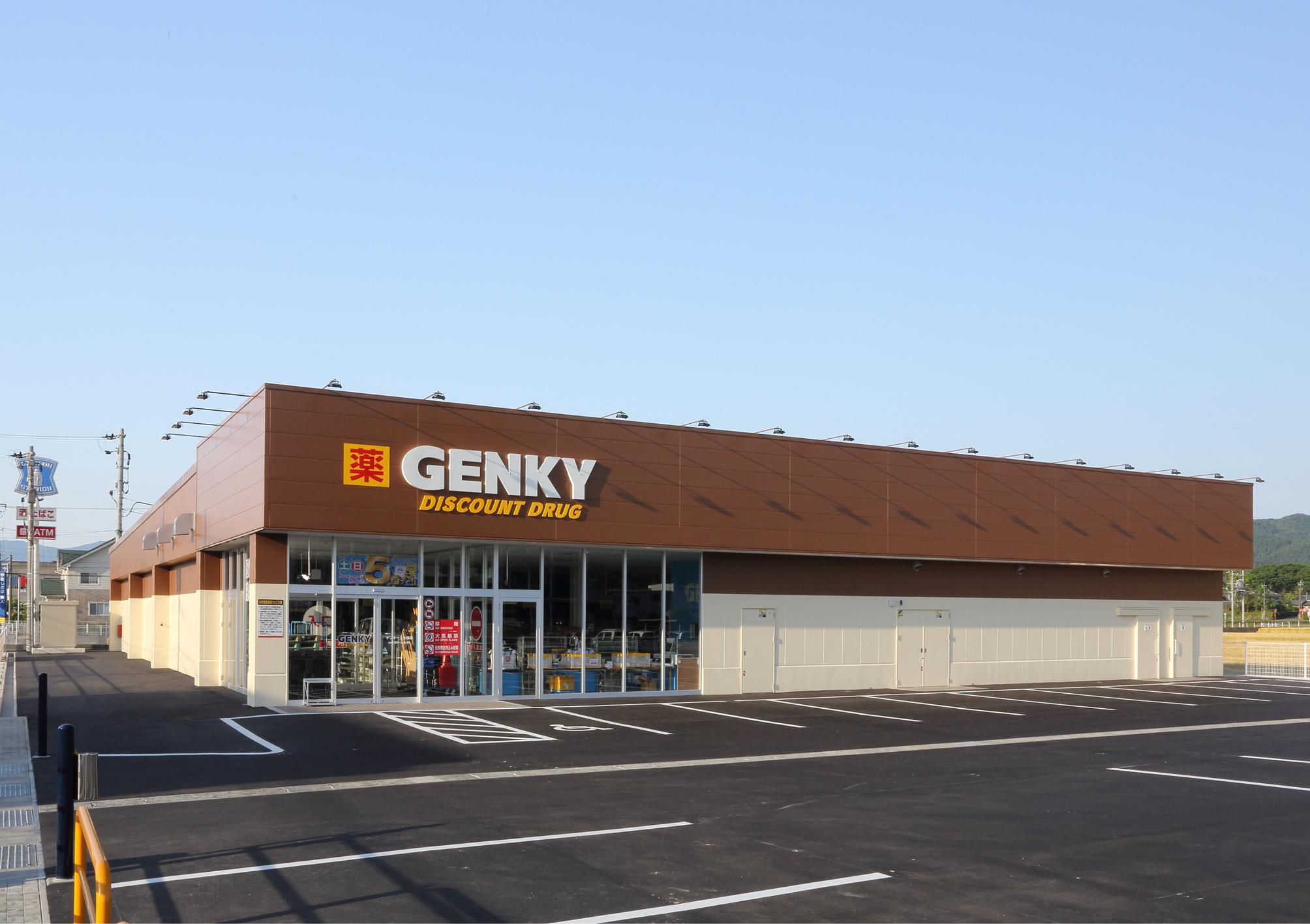 genky-kamiootaten(2L)