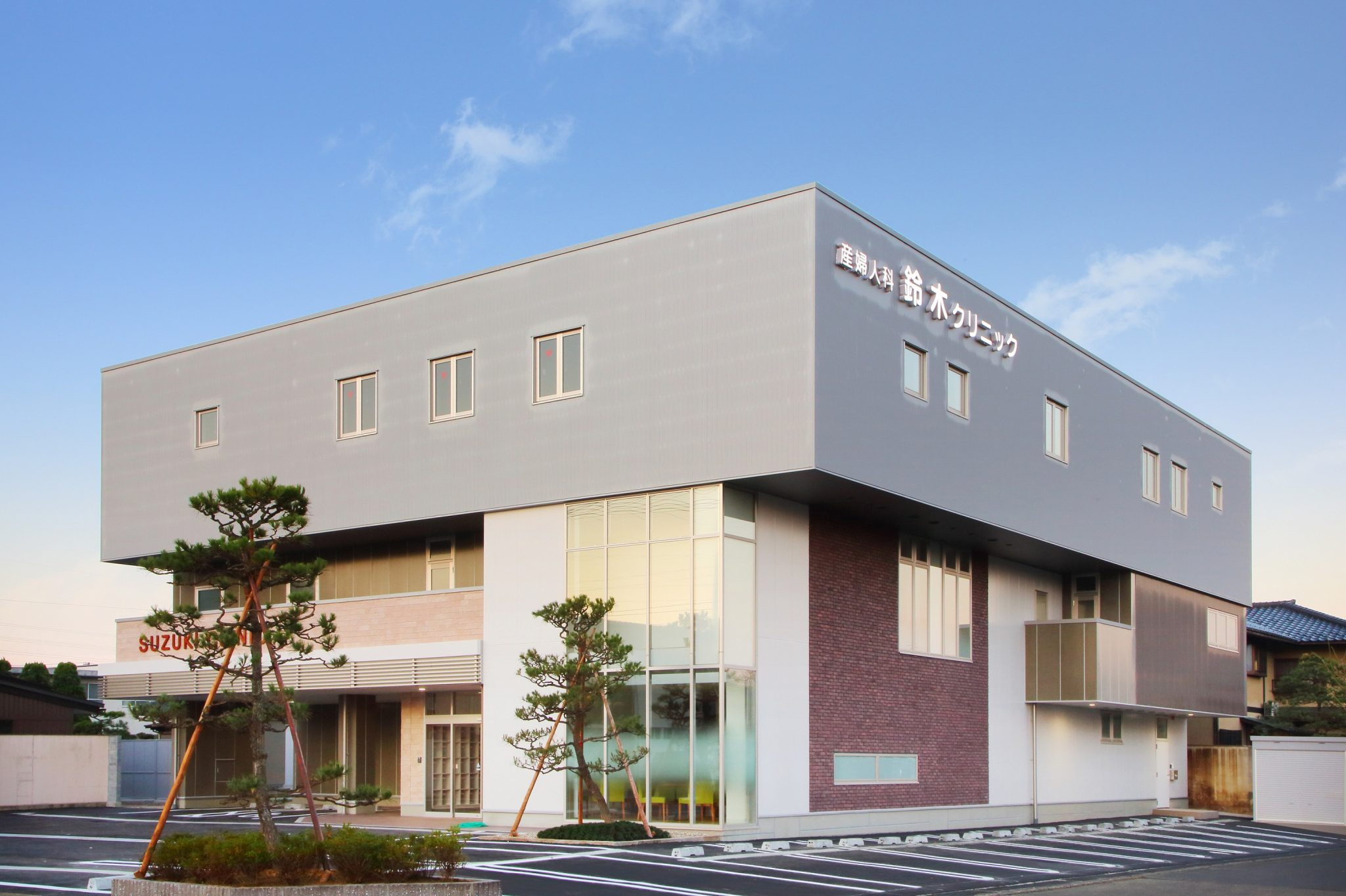 suzuki-clinic