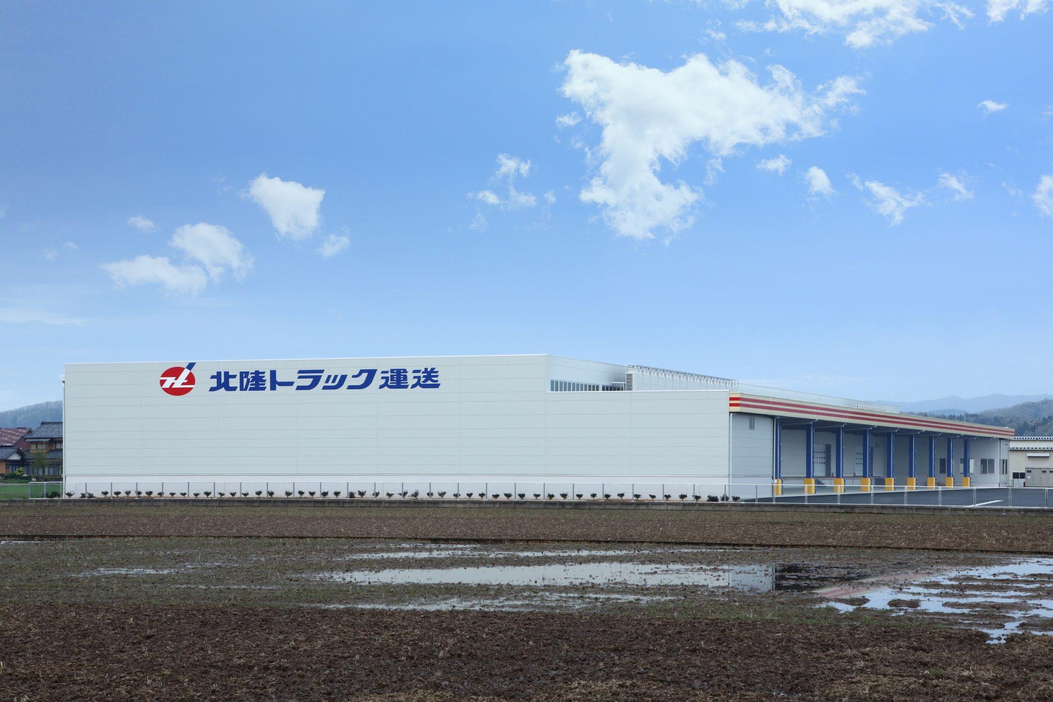 北陸トラック運送㈱福井物流センター